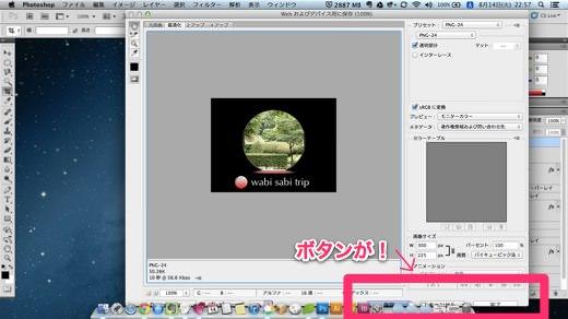 macbook-desktop
