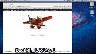 macbook-dock