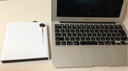 macbook-dvddrive-compare