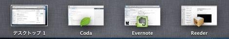 macbook-air-desktop