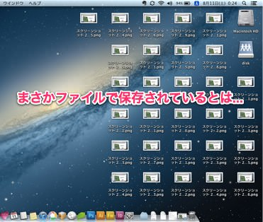 screenshot-save