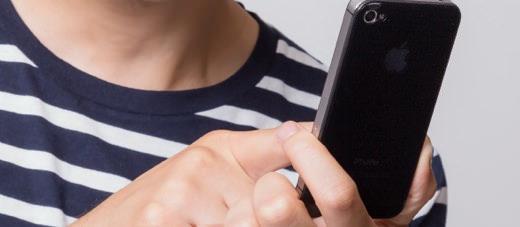 Android携帯からiPhoneに乗り換え!操作感の違いを比較してみた。
