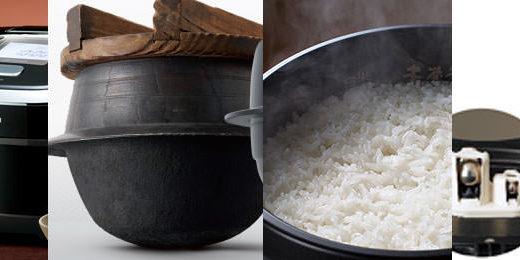 おすすめ炊飯器の選び方【2016年版】機能や特徴の違いを比較してみよう!