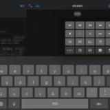 iOS版のiA Writerでコマンドの拡張キーボードが表示されない場合の解決方法