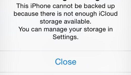 iCloudのメールを消したのに空き容量が増えない時の対応方法