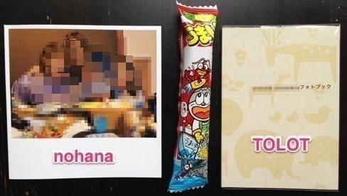 nohanaとTOLOTのサイズ比較