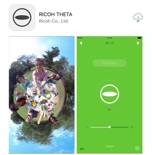 theta-app