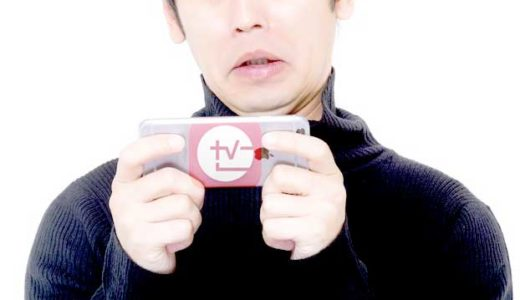 TV SideViewで『情報を取得できませんでした』を回避する方法
